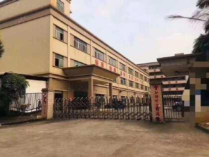 广州白云区人和镇占地2000㎡建筑5400㎡村委厂房转让