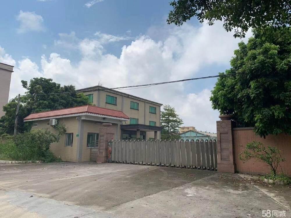 广州花都7400平国有双证独门独院厂房出售