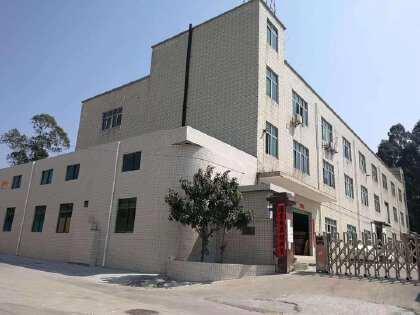 广州白云人和可做化妆品厂房出售独门独院建筑5400平大路边