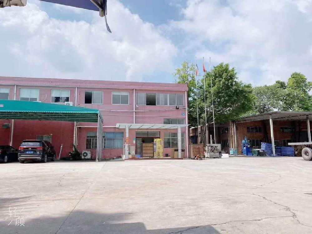 工业区中心 稀缺4645平红本厂房出售
