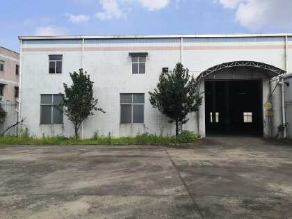 独院单一层厂房出租超大空地可以改成物流仓库交通方便配办公宿舍