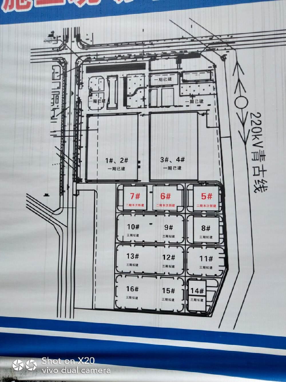 出售广汉新丰工业园区新建单层钢结构厂房-图3