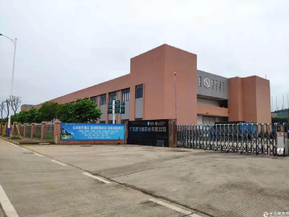 新塘出售国有双证占地12.12亩(7319平)厂房