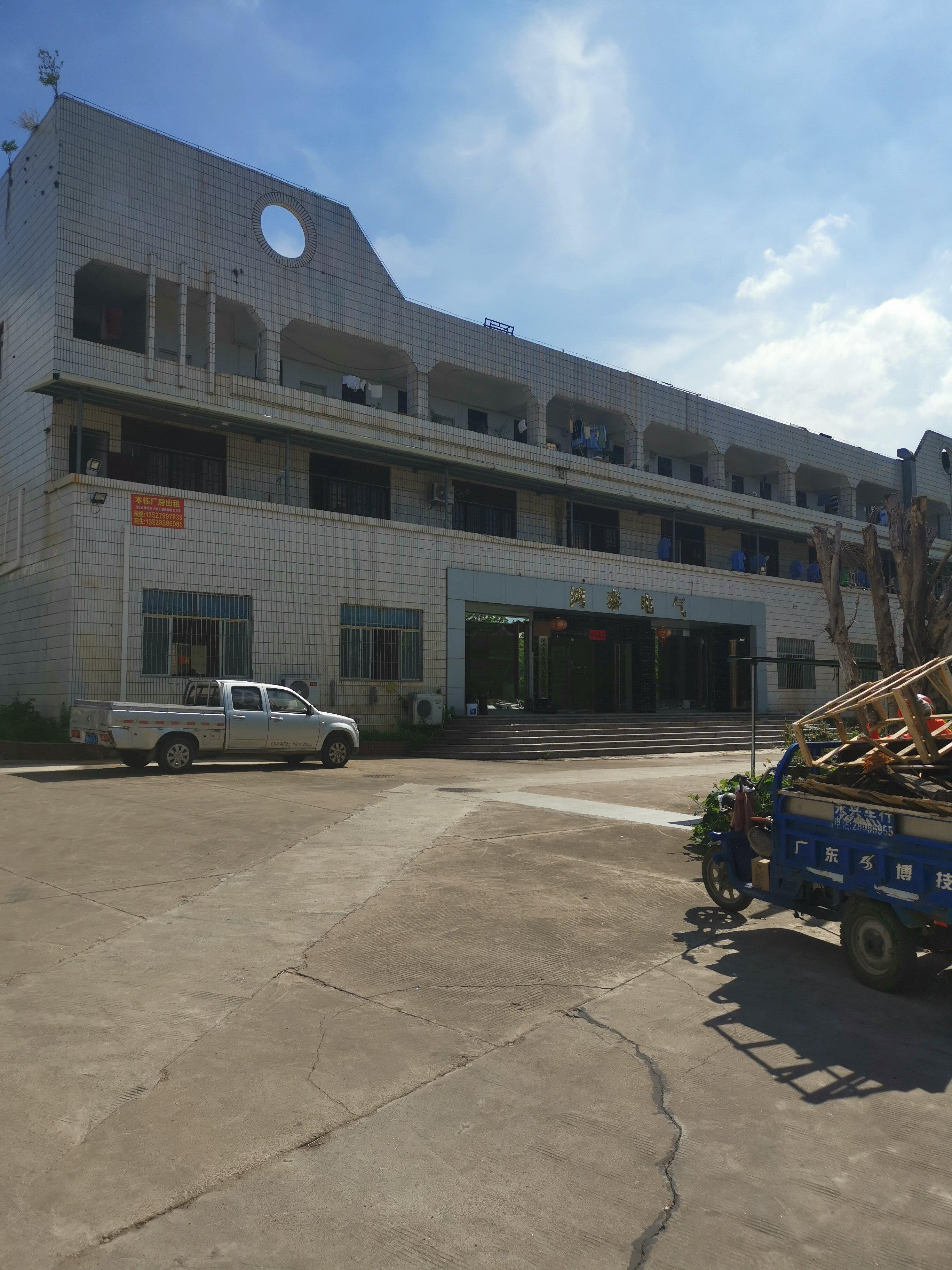 深圳龙岗高速路口2公里小厂房出售8200平米包过户5800万