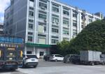 惠城占地49.2亩建筑13162m²国有双证厂房转让