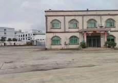 小独门独院厂房出售建筑面积4250平方