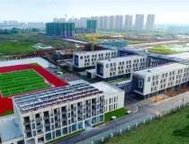 贵州省安顺市平坝县出售50亩国有官网手续齐全国家扶持