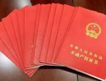 江门市鹤山鹤城国有五十年产权工业地60亩官网出售