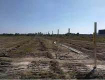 甘肃省白银市白银区出售50亩国有官网手续齐全可定建