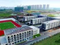 贵州省安顺市出售50亩国有官网手续齐全交通便利红本地皮