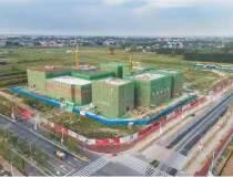 贵州省贵阳市白云区出售50亩国有官网手续齐全红本地皮