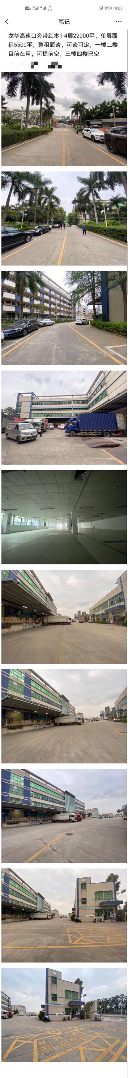水田龙大高速物流园厂房仓库出租,大小均可分租