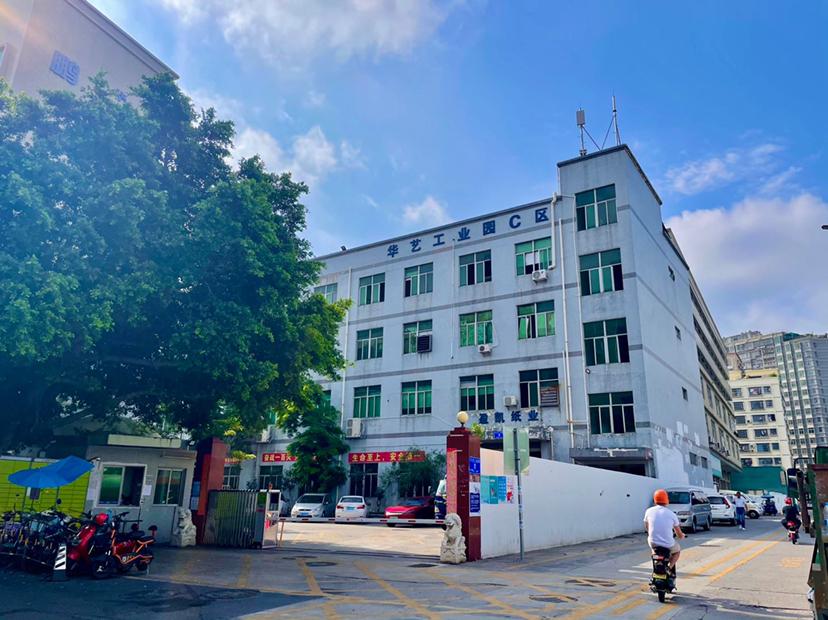 龙华深圳北附近工业园一楼690平厂房出租适合电商仓库展厅物流