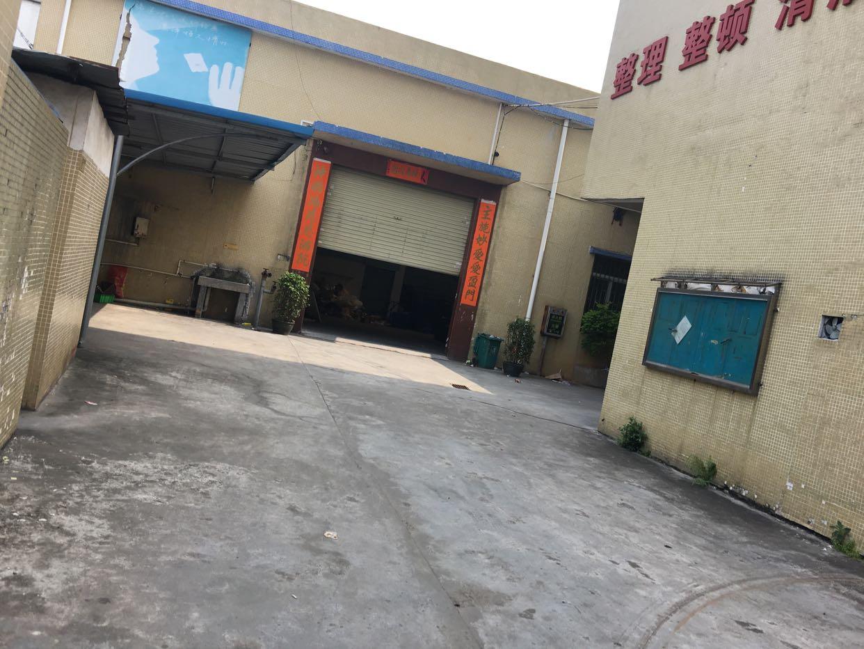 茶山新出独门独院厂房1300平方