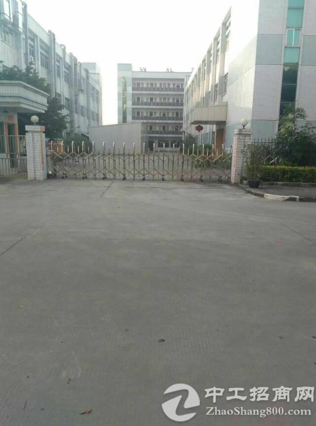 三江工业区厂房出售证件齐全4500平方