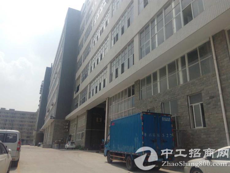 深圳装备制造产业转移佛山市招商引资项目-图2