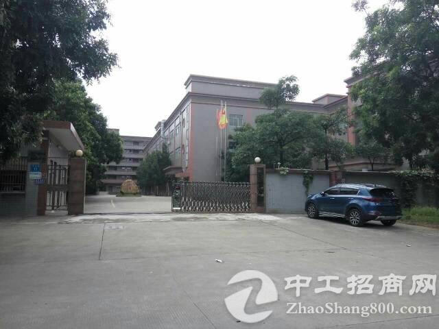 华为一级供应商首先原房东红本独院12000平