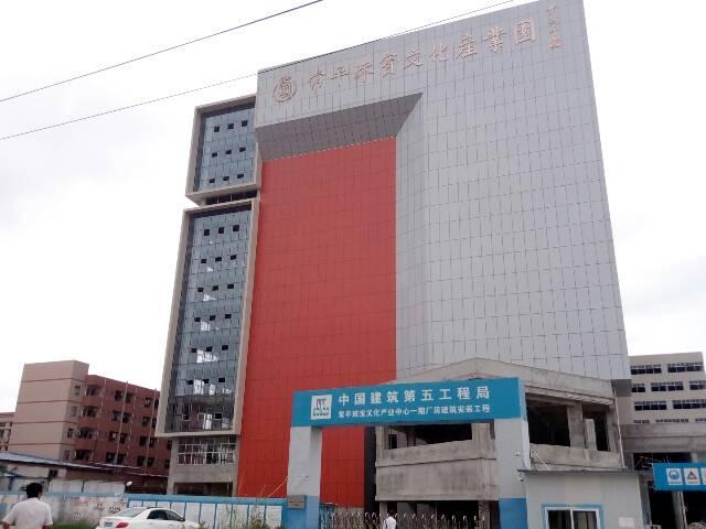 大深圳北新出买卖厂房子350平起卖,50年国土使用,首付三成
