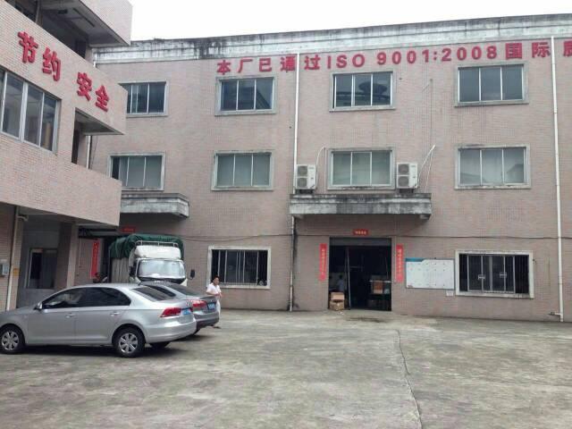 黄江镇新出带装修厂房出租