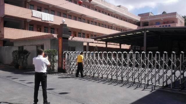 清溪国有证件厂房出售8900平米