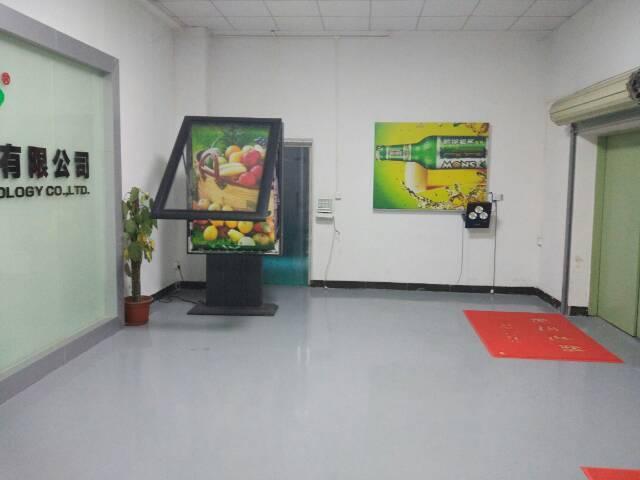 松岗大田洋新出楼上厂房1200平方米低价招租