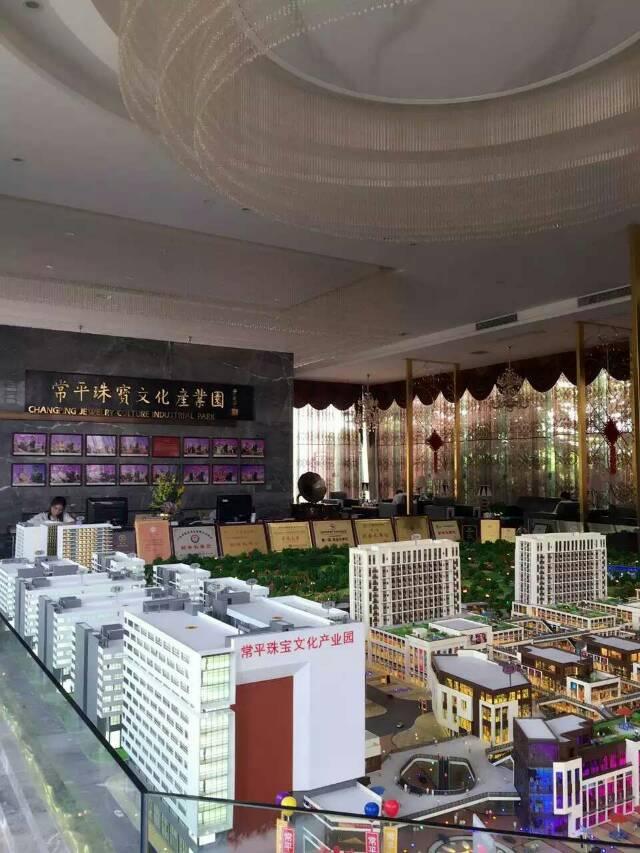 常平珠宝产业城 全新产业园设计理念 更符合当下大企业需求