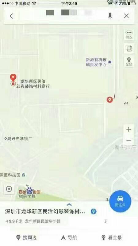 龙华新区民治中华路优质旧改合作开发19090.8平米也可售