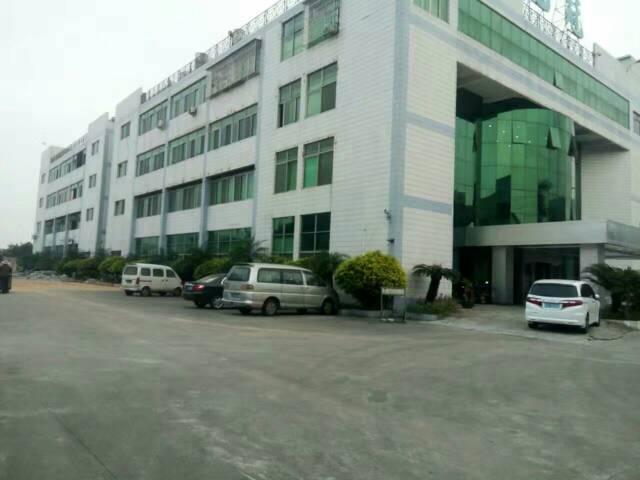 红本工业园出售高速路口占地36459平米建筑面积57031平