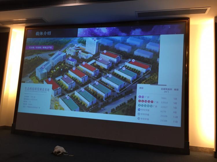 东莞常平火车站附近50年红本产权工业厂房出售