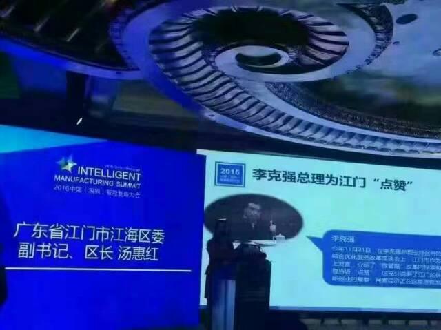江门政府大力打造高新产业园国有土地出售