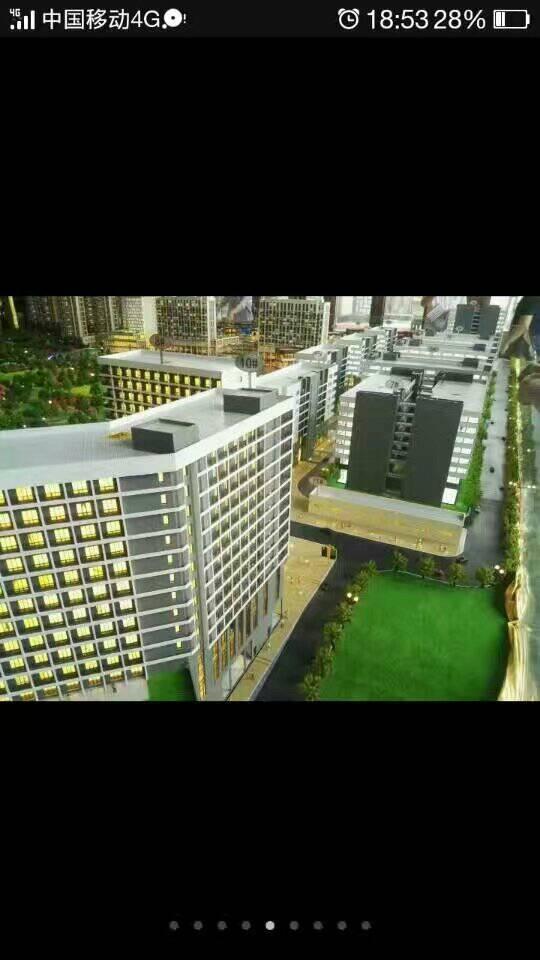 常平产业转型基地4000多每平米300平米起卖