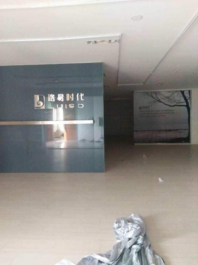 坪地办公楼3楼800