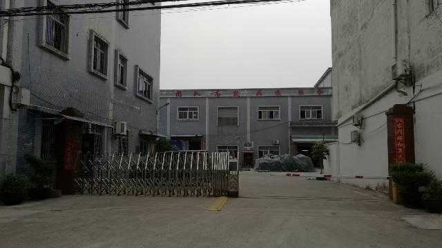 茶山镇独院两层1800平方厂房招租