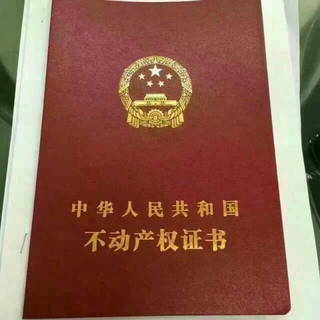 东莞国有证产权小独院厂房出售