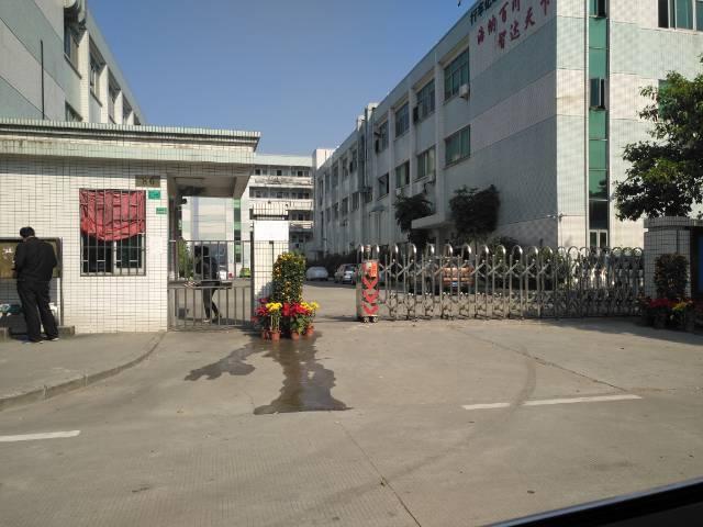 横沥三江工业区厂房一楼1900平方出租