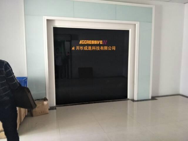 福永地铁站边精装高端写字楼