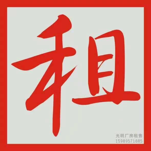 logo 标识 标志 设计 书法 书法作品 图标 590_590
