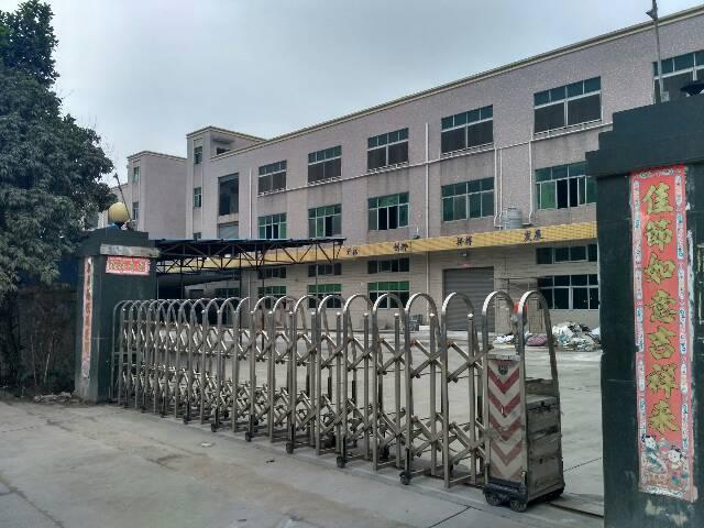 辅城坳工业区1000平米厂房出租