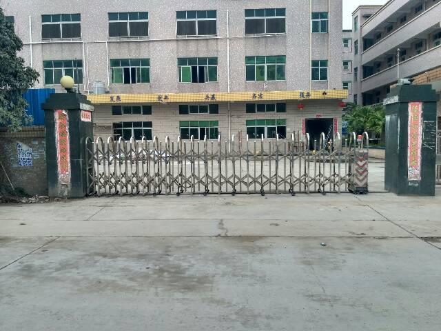 华南城附近1100平米厂房带装修出租