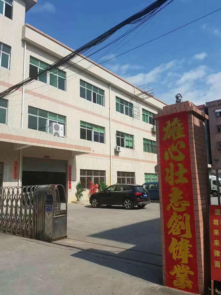 东莞横沥现成办公室实惠厂房三楼850平方