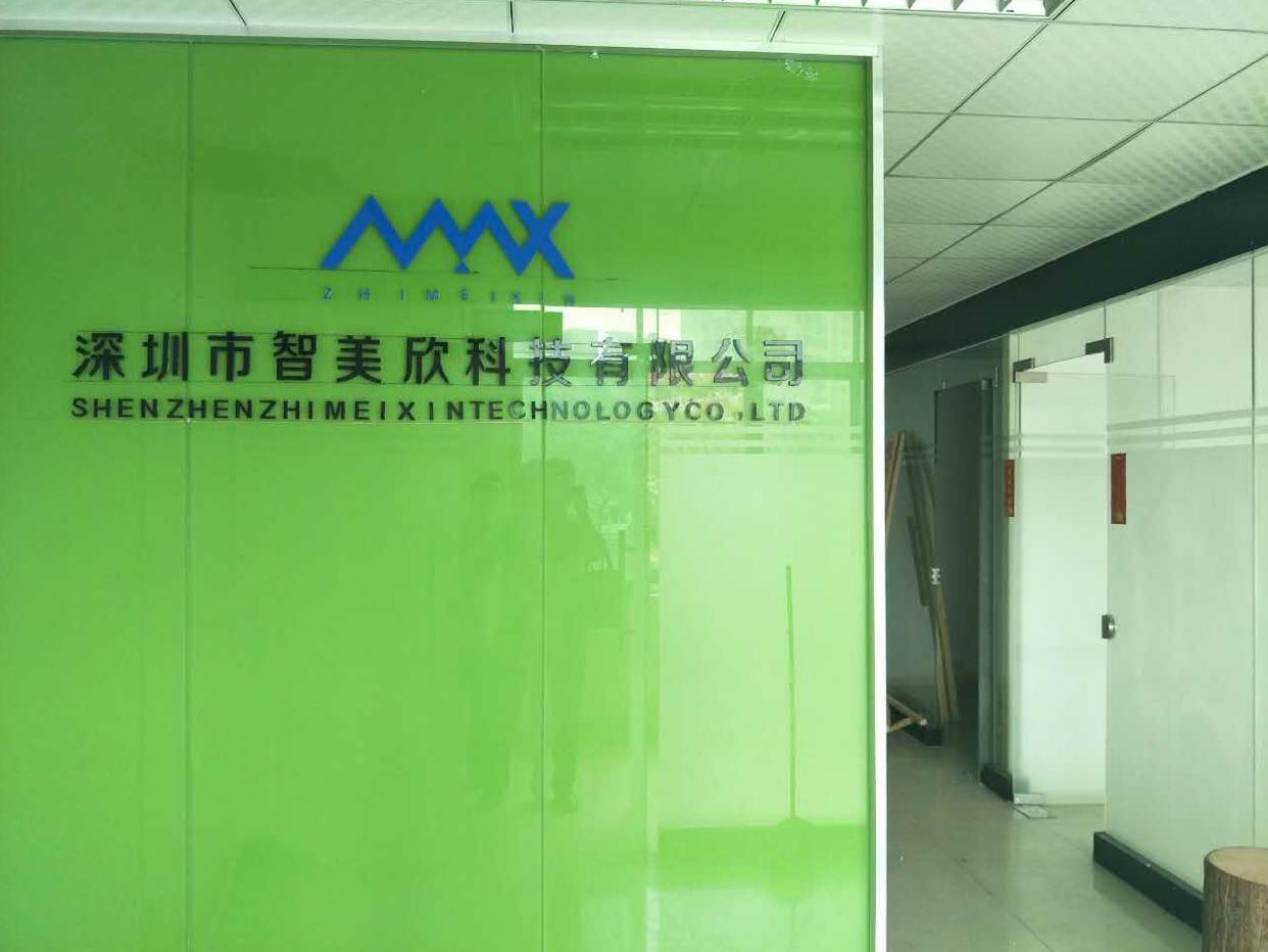 龙华龙胜地铁口零距离带豪华装修厂房256平-图2