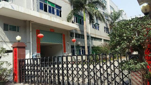 西乡三围高新科技园三,四楼各1500平米厂房招租