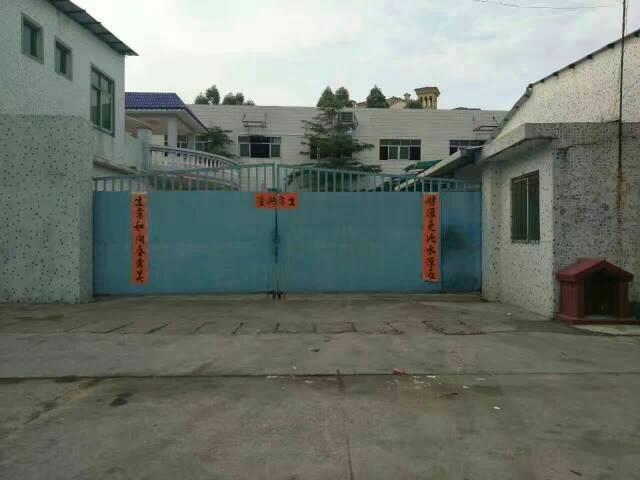 常平镇新出花园式标准厂房+宿舍5200平方租11块钱一平方