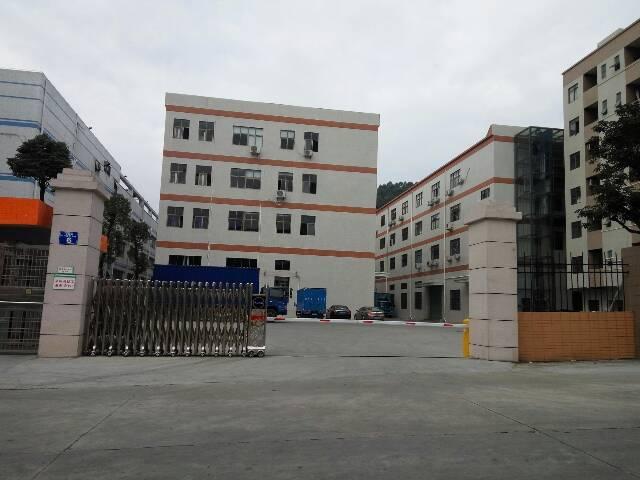 中堂占地43000平方红本厂房出售