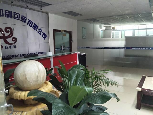 沙井大王山西环路边2300平精装修办公室,车间