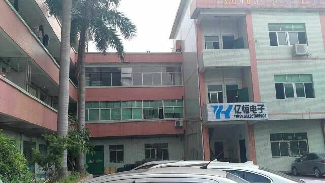 黄江镇中心公常路旁4楼厂房出租