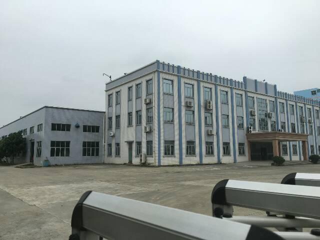 长安占地26500建筑28300平方证件齐全厂房出售