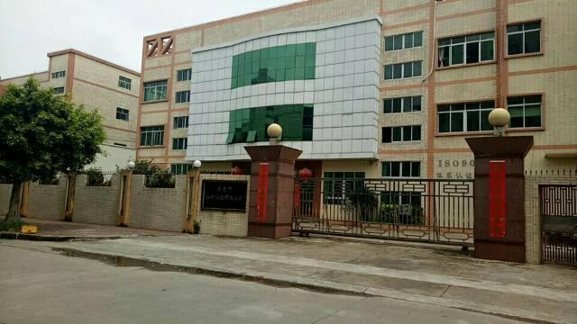 虎门镇北栅500平方到1000平方厂房有现成办公室装修有电梯