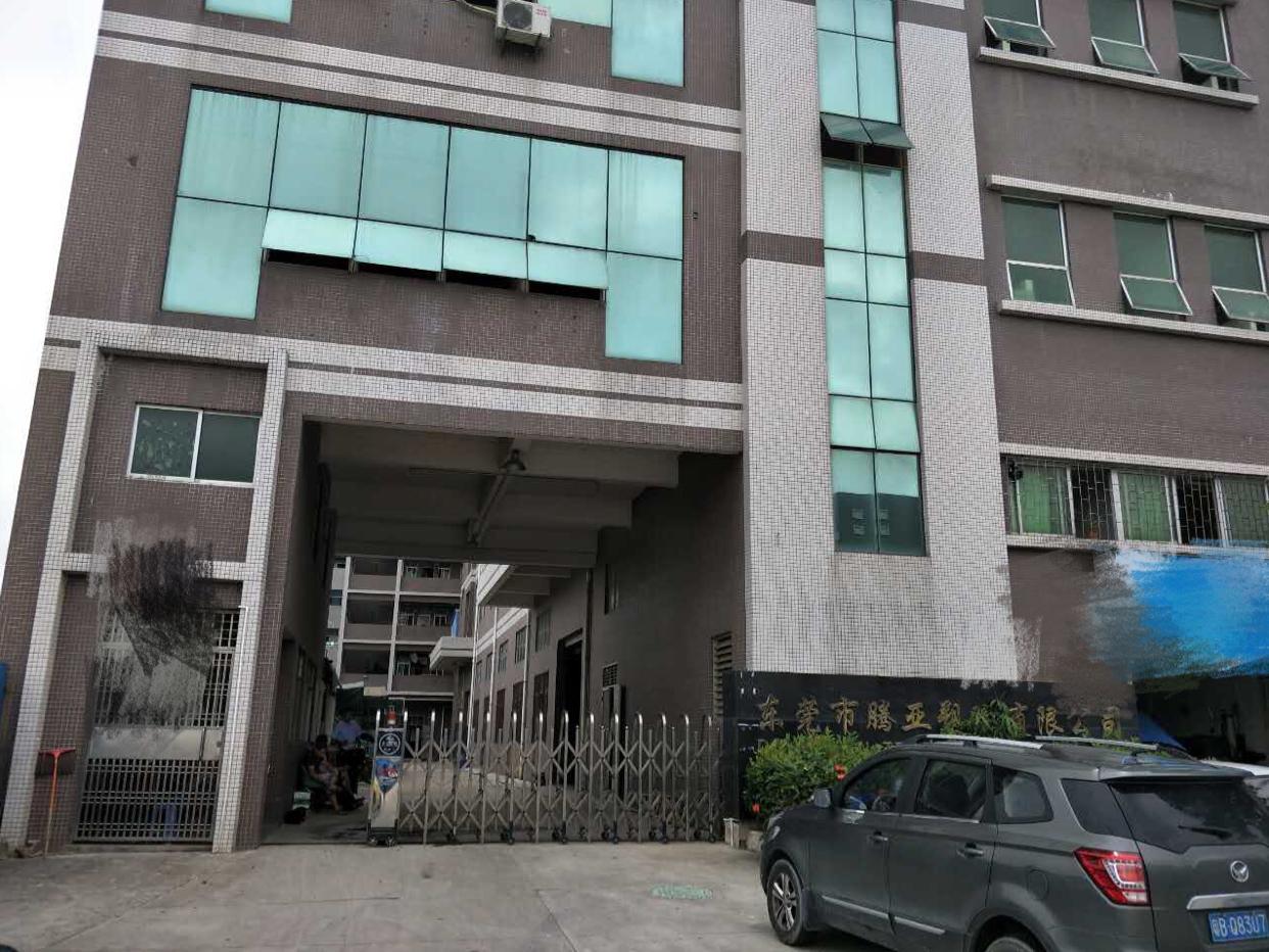 长安乌沙新出楼上2000平方可分租