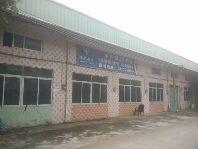 黄江镇靠公明带一层1550平